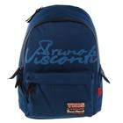 Рюкзак молодежный Bruno Visconti Classic 40*30*17 см синий