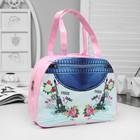 Cosmetic bag-purse, Department zip, pen, color pink