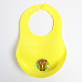 Нагрудник с карманом «Мишутка», пластиковый