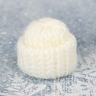 Hat knitted toys, white