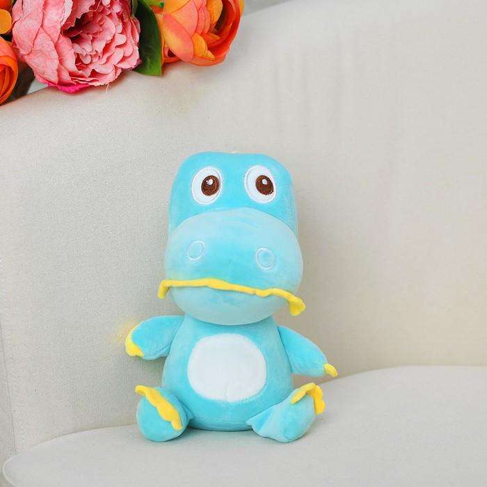 Мягкая игрушка «Динозаврик», цвета МИКС