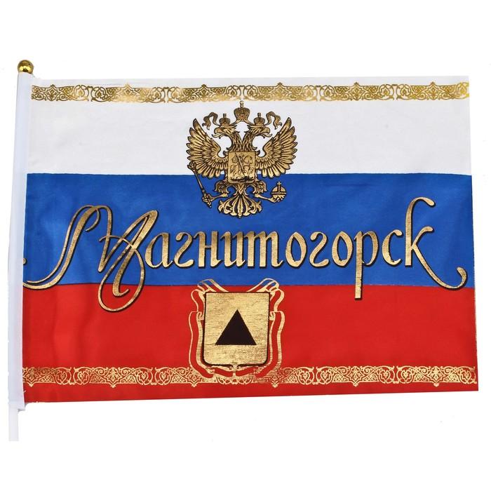 Флаг с золотым тиснением «Магнитогорск»