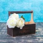 """Кашпо флористическое """"I love flowers, бантик"""", деревянная ручка, венге, 23х11х22см"""