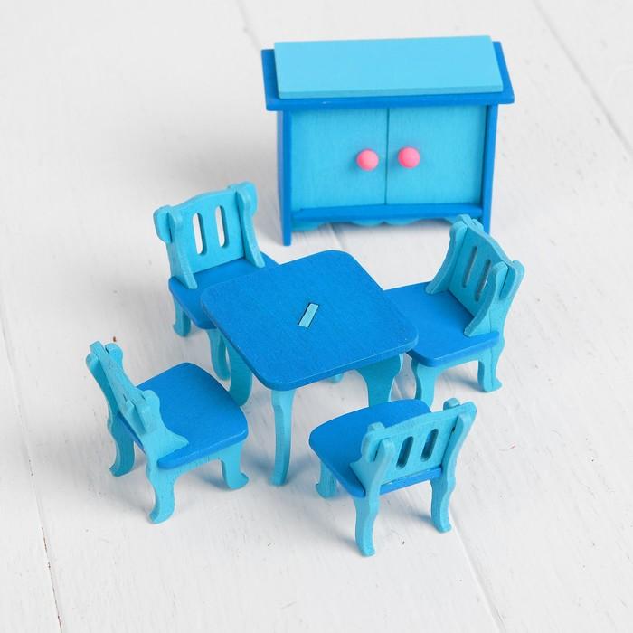 Мебель для кукол «Гостиная», синяя