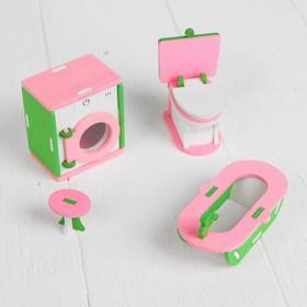 Мебель для кукол «Ванная со стиральной машинкой»