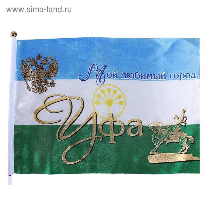 """Флаг текстильный с золотым тиснением """"Уфа"""""""