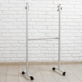 Подставка на колёсиках, регулируемая, для доски 60 — 100 см