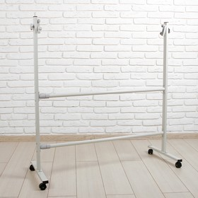 Подставка на колёсиках, регулируемая, для доски: 80 — 140 см