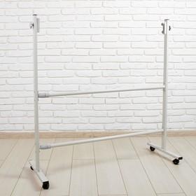 Подставка на колёсиках, регулируемая, для доски: 120 — 200 см