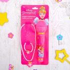 """Набор для игры """"Чудо караоке"""", Принцессы, микрофон, бусы, браслет, звук, свет №SL-01303"""
