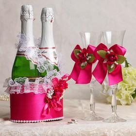 "Set for champagne ""Inspiration"" basket+ decoration on glasses, raspberry"