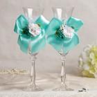 Set of vintage crystal glasses Inspiration, mint