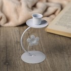 "Metal candle holder 1 candle ""Flower"" white 12,5x6,5x6,5 cm"