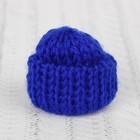 Шапка для игрушек вязаная, цвет синий