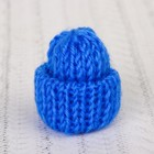Шапка для игрушек вязаная, цвет голубой