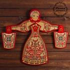 Набор кухонный «Матрёшка», 4 предмета, пучужская роспись