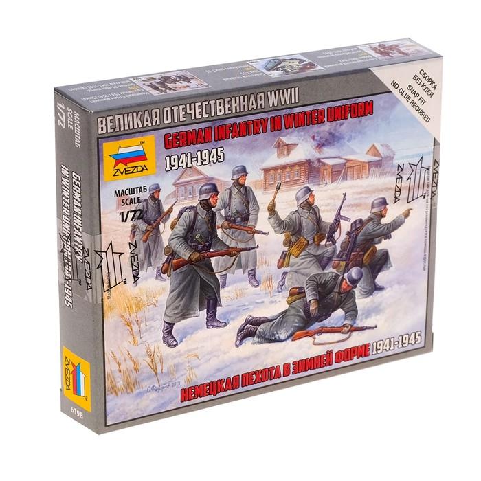 """Сборная модель """"Немецкая пехота в зимней форме"""" 6198"""