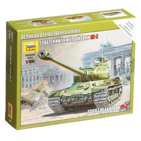 Сборная модель «Советский тяжелый танк ИС-2»