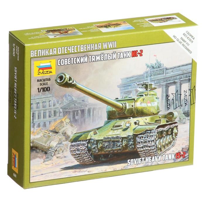 """Сборная модель """"Советский тяжелый танк ИС-2"""""""