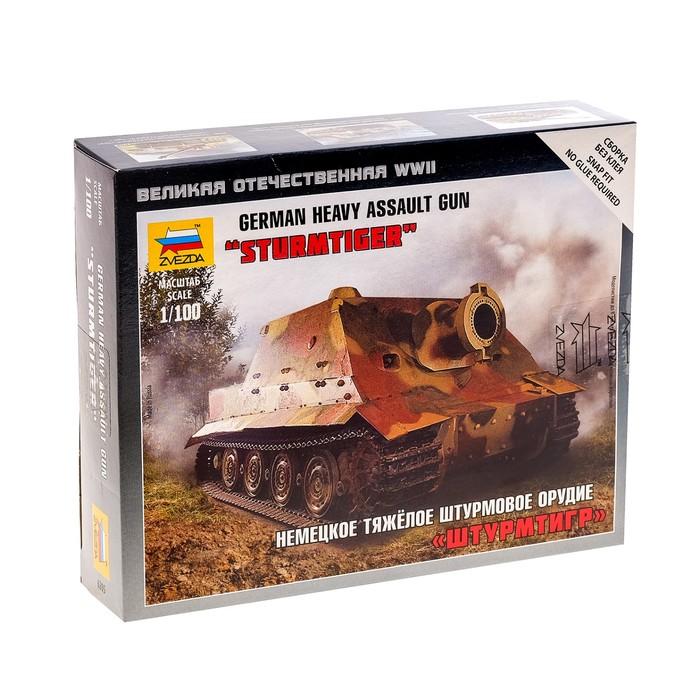 """Сборная модель """"Немецкое штурмовое орудие. Штурмтигр"""""""