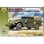 """Сборная модель """"М-3 Скаут американский бронетранспортёр с тентом"""""""