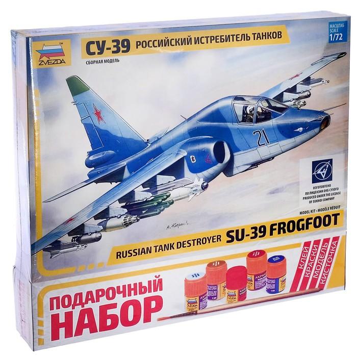 """Сборная модель """"Самолет Су-39"""""""