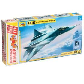 Сборная модель «Самолёт «Су-50 (Т-50)»