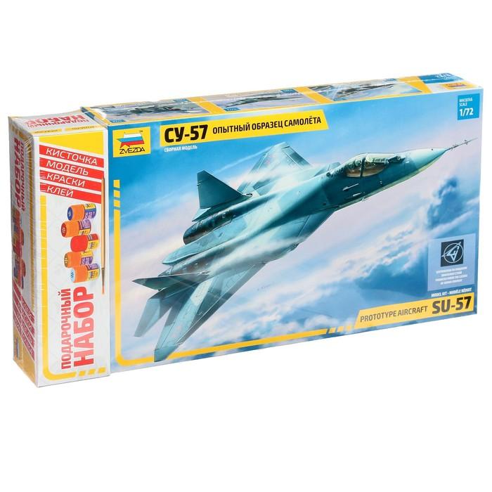"""Сборная модель """"Самолет """"Су-50 (Т-50)"""""""