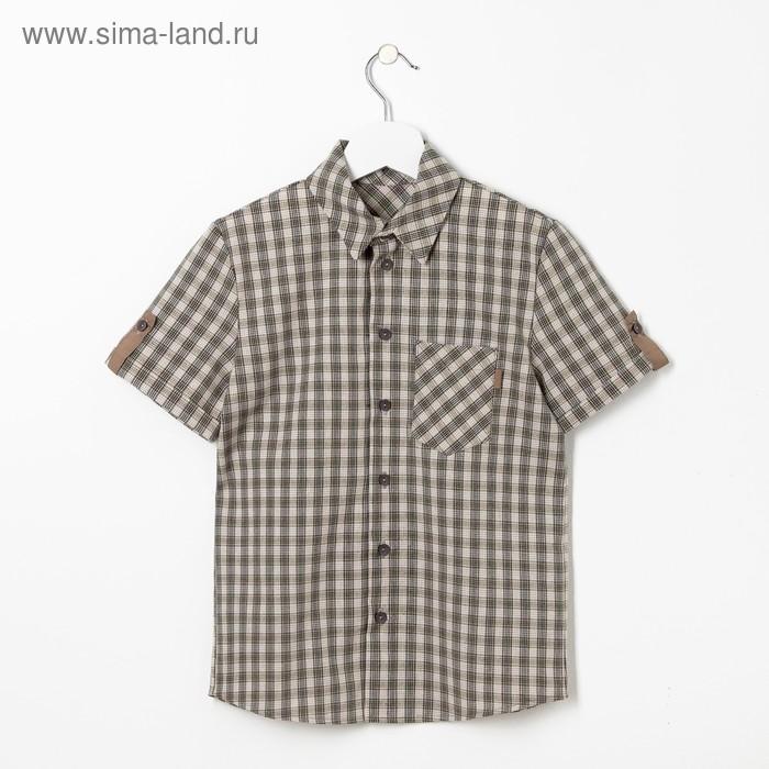 Сорочка для мальчика, рост 98 см, цвет коричневый, клетка