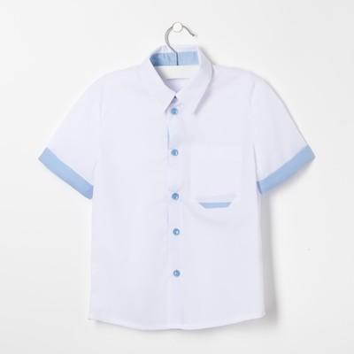 Сорочка для мальчика, рост 110 см, цвет белый/голубой