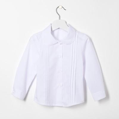 dbedba81679e0 Одежда для девочек Модные Ангелочки — купить оптом и в розницу ...