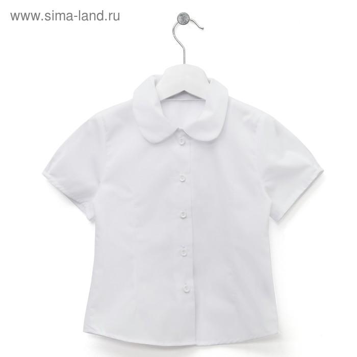 Блузка для девочки, рост 98 см, цвет белый