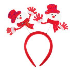 Карнавальный ободок «Снеговик»