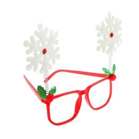 Карнавальные очки «Снежинки»