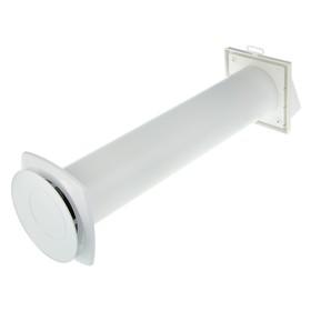Клапан приточный ERA 10КП-02, d=100 мм, длина 500 мм, внешняя решетка из ABS-пластика Ош