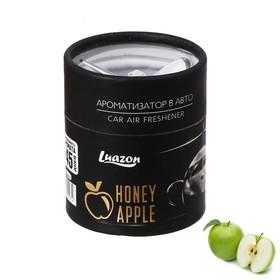 Ароматизатор в авто пропеллер 'Honey Apple' Ош
