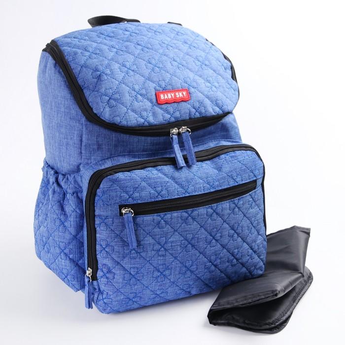 Рюкзак женский, для мамы и малыша, с ковриком для пеленания, цвет синий джинс