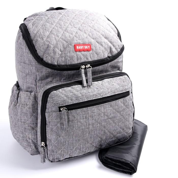 Рюкзак женский, для мамы и малыша, с ковриком для пеленания, цвет серый