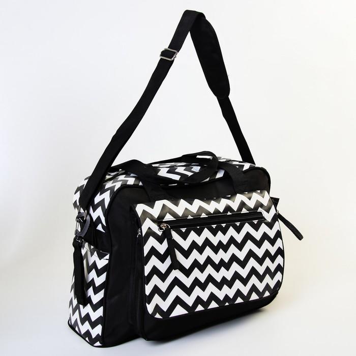 Сумка для мамы и малыша, с ковриком для пеленания, цвет белый/чёрный