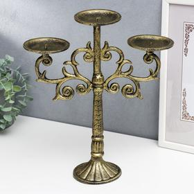 """Подсвечник металл на 3 свечи """"Ажур"""" золотая патина 32х24х9,5 см"""