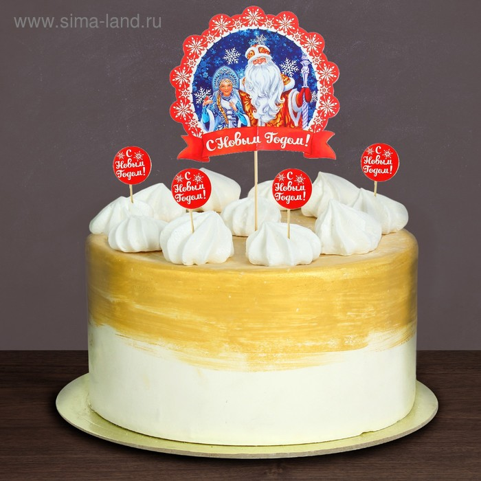 """Decoration for the cake """"happy New Year"""" (topper+ skewers)"""