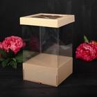 Коробка подарочная, бежевый, 18 х 18 х 8 см - фото 8877755