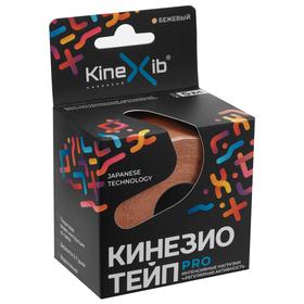 Кинезио-тейп Kinexib Pro, 5 см х 5 м, бежевый