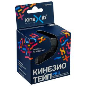 Кинезио-тейп Kinexib Pro, 5 м х 5 см, чёрный