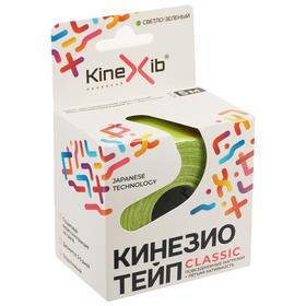 Кинезио-тейп Kinexib, 5 см х 5 м, лаймовый