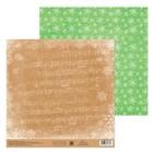 Бумага для скрапбукинга «Новогодняя мелодия», 20 × 21,5 см, 180 г/м