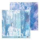 Бумага для скрапбукинга «Чудеса вокруг», 20 × 21,5 см, 180 г/м