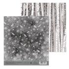 Бумага для скрапбукинга «Зимний вечер», 15,5 × 17 см, 180 г/м