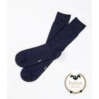 Носки мужские шерстяные 003K-282 (8003K) цвет джинсовый меланж, р-р 25
