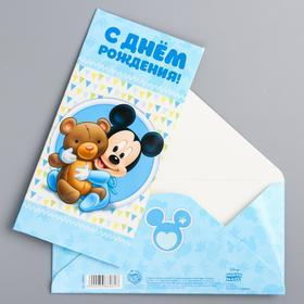 Envelope card for money
